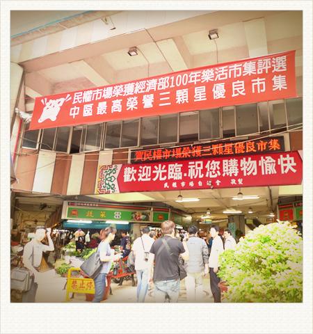 Darumaruko_market_01.jpg