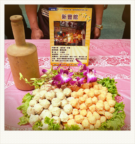Darumaruko_market_04.jpg