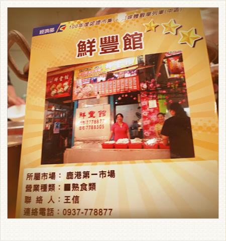 Darumaruko_market_05.jpg