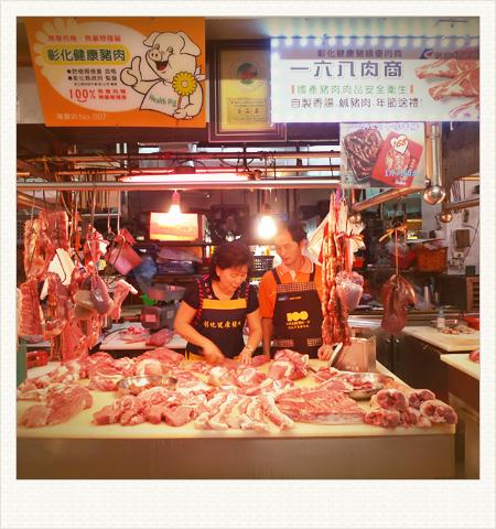 Darumaruko_market_08.jpg