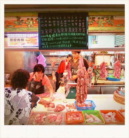 Darumaruko_market_09.jpg