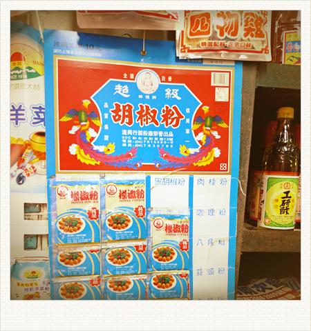 Darumaruko_market_15.jpg
