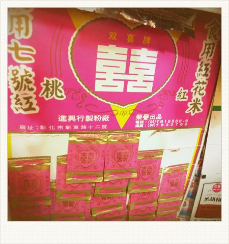 Darumaruko_market_17.jpg