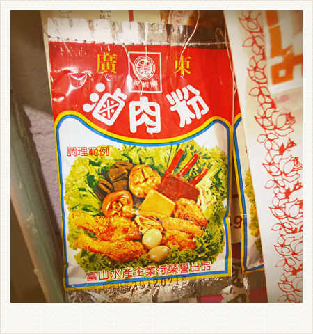 Darumaruko_market_16.jpg