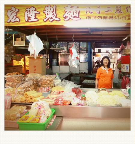 Darumaruko_market_19.jpg