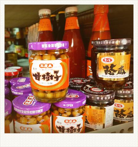 Darumaruko_market_20.jpg