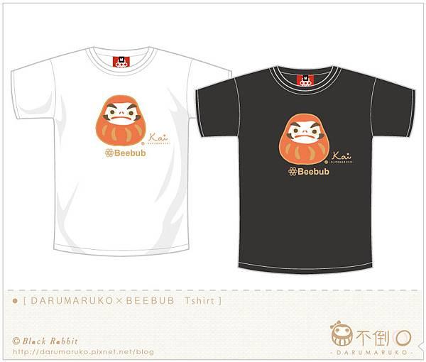 Darumaruko_Beebub_T-shirt_b01
