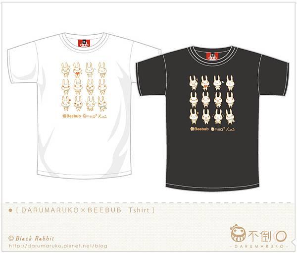 Darumaruko_Beebub_T-shirt_b02