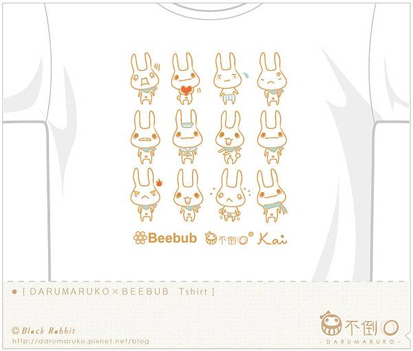 Darumaruko_Beebub_T-shirt_b02m