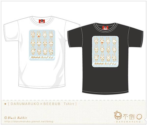 Darumaruko_Beebub_T-shirt_b03