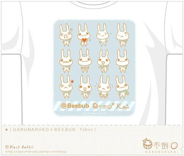 Darumaruko_Beebub_T-shirt_b03m
