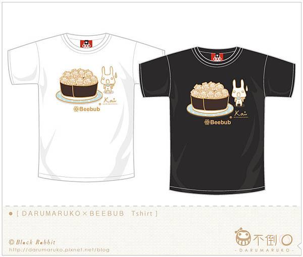Darumaruko_Beebub_T-shirt_b04