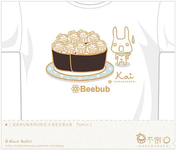 Darumaruko_Beebub_T-shirt_b04m