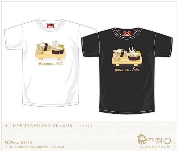 Darumaruko_Beebub_T-shirt_b12