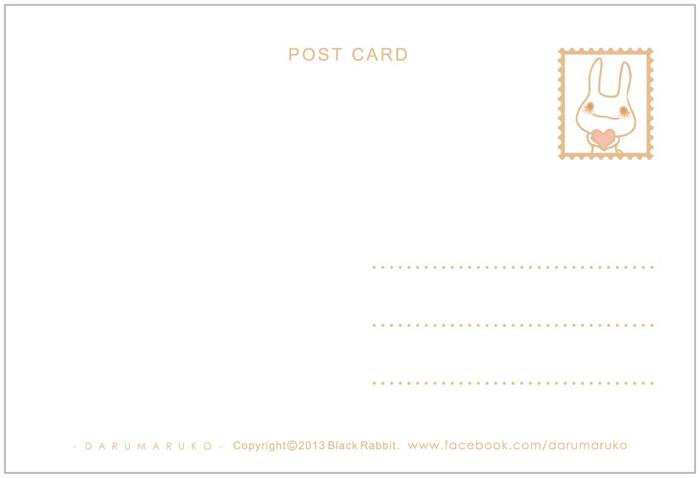NO:SL01 明信片背面空白貼紙