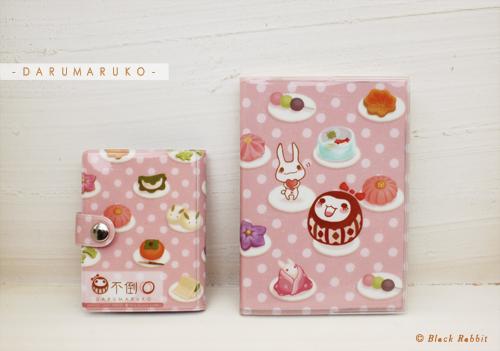 Darumaruko_goods_110221s.jpg