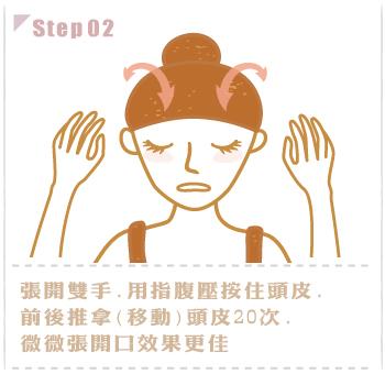 Darumaruko_Pixnet_fat2_002.jpg