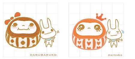 Darumaruko_Standard_character_img01s.jpg