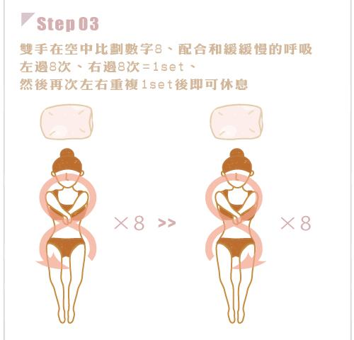Darumaruko_Pixnet_fat_005.jpg