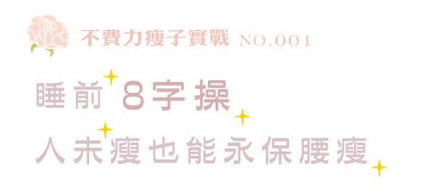Darumaruko_Pixnet_fat_001.jpg
