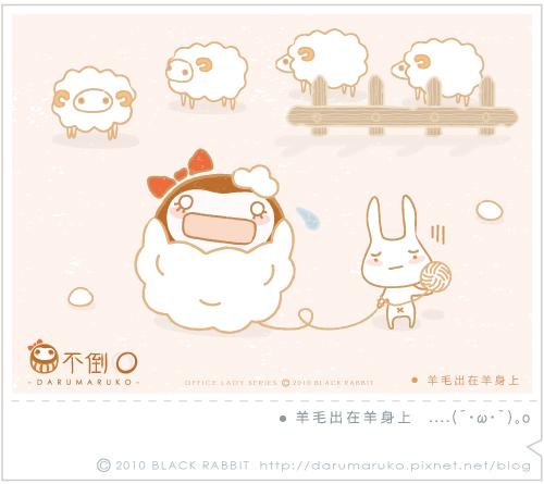 Darumaruko_blog06.jpg