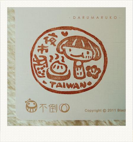 Darumaruko_photo_event_110420_02.jpg