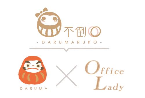 Darumaruko_Pixnet_main_001.jpg