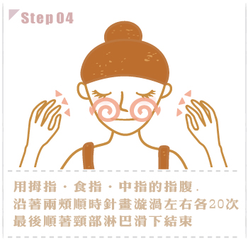 Darumaruko_Pixnet_fat2_004.jpg