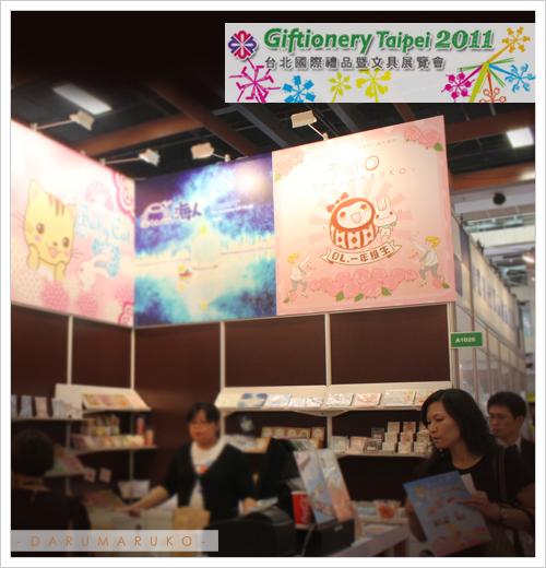 Darumaruko_photo_event_110424_01.jpg