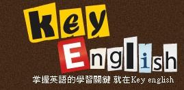 圖1:Key English banner.jpg