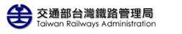 2015鐵路特考