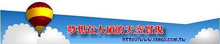 /home/service/tmp/2009-01-13/tpchome/1787594/6.jpg