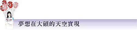 /home/service/tmp/2009-01-13/tpchome/1787594/57.jpg