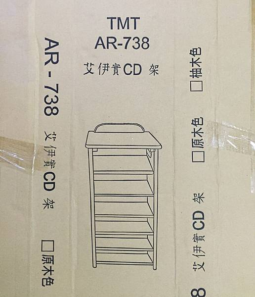 132-AR-738 9