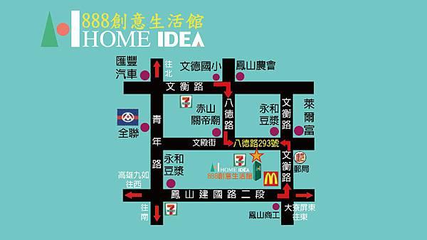 888創意生活館地圖-1280X720.jpg
