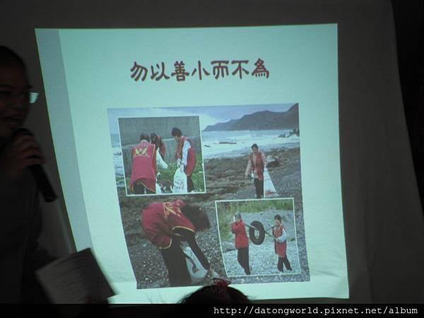 102/09/18大同世界慈善日