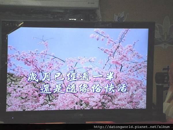 102/11/03大同世界慈善日