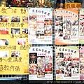 102/11/17慈善發放日