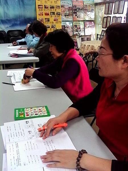 大同學苑英文課