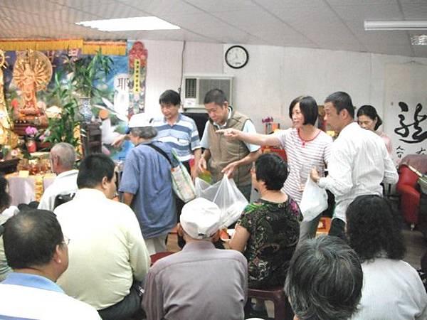 103/04/16中華大同世界慈善會