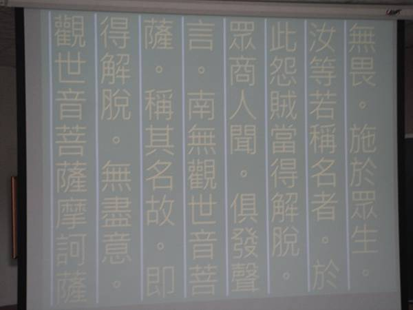 103/07/27大同世界慈善發放日