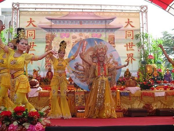 準提佛母舞蹈表演