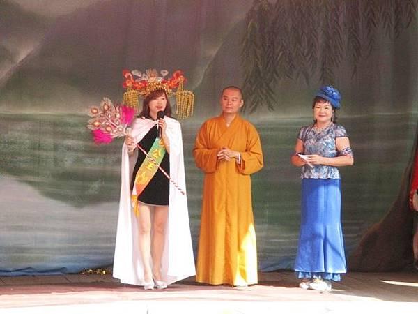 九鳳公主親善大使冠軍加冕