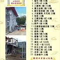 大同世界寺廟修建工程海報