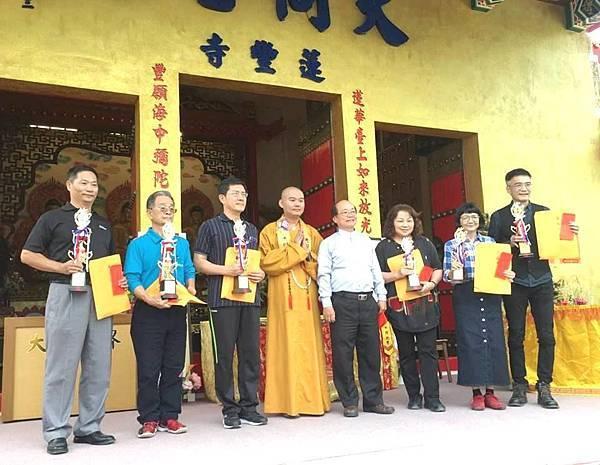 大同世界和平文化藝術季~第五屆大同盃書法大賽