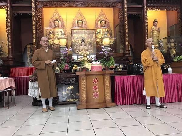 萬德禪寺 法會暨傳智上人壽誕餐宴