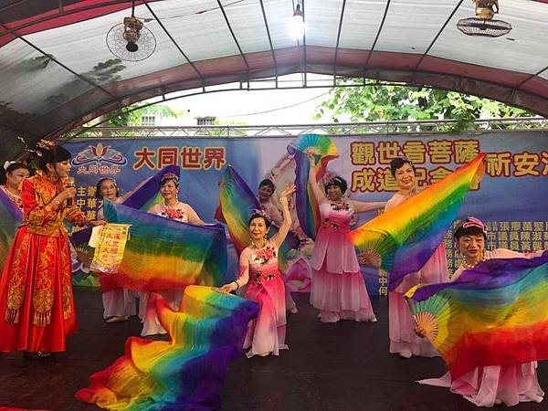 108年7月6日台中社區聯歡會~(觀音成道紀念日)祈安法會