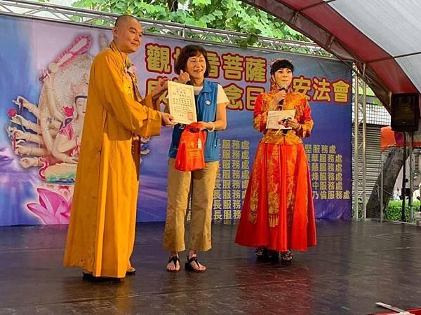 中華大同世界慈善會108年 7月6日台中社區聯歡會~(觀音成道紀念日)祈安法會
