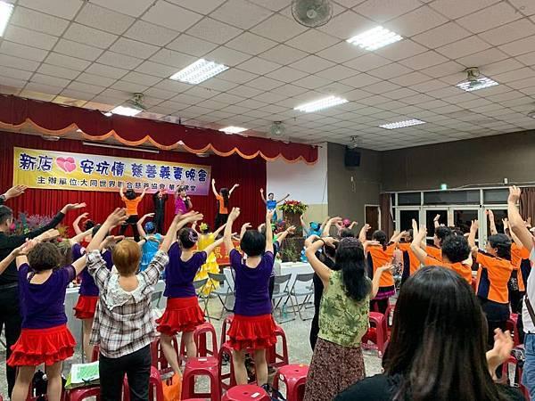 中華大同世界慈善會 108年7%2F7 18:30-21:00 『新店心 安坑情』慈善義賣晚會