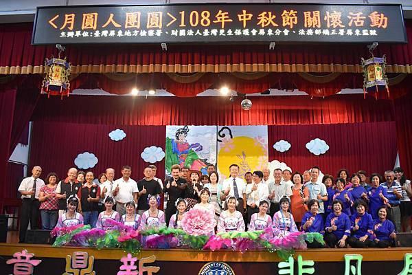 108年九月屏東監獄中秋慈善活動